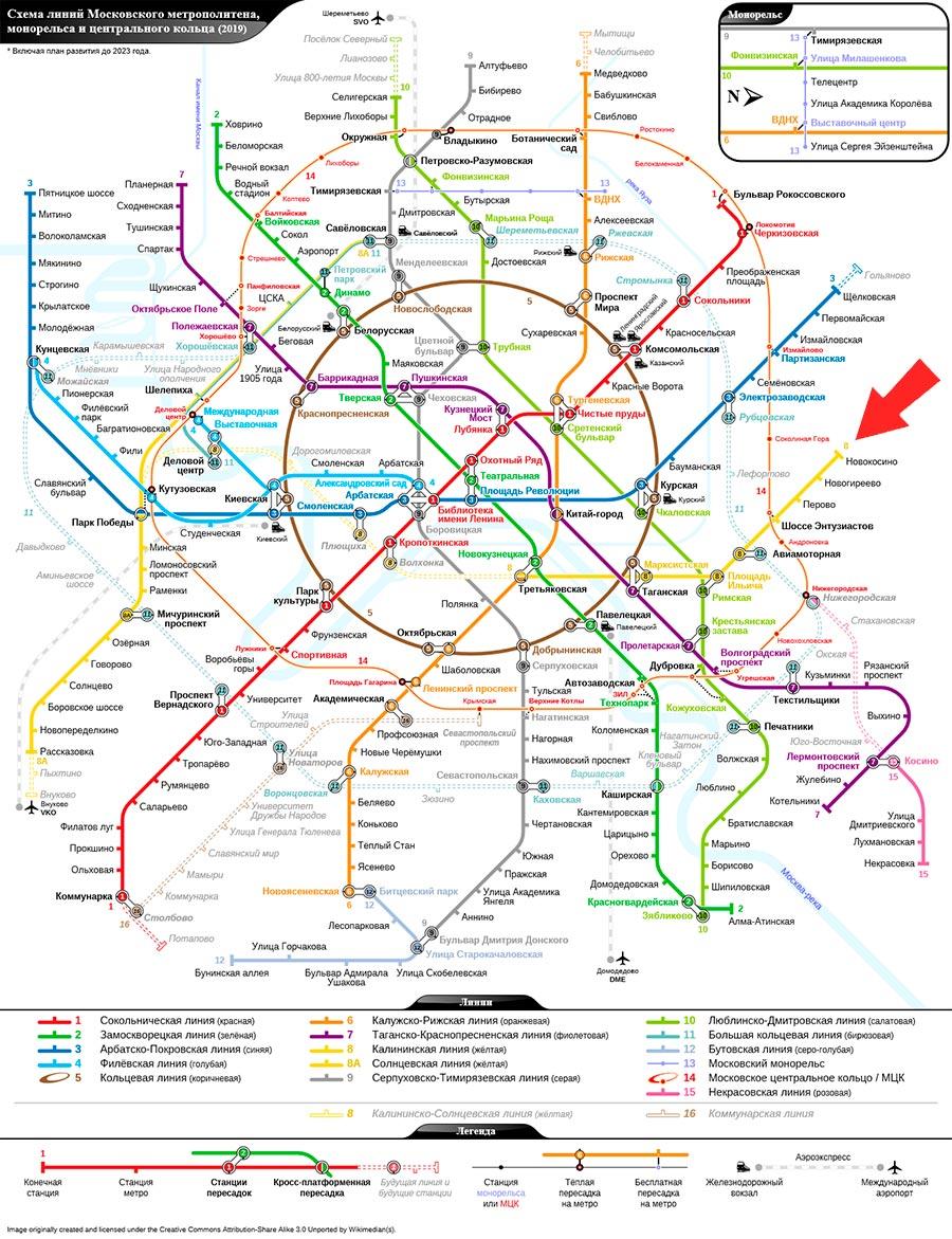 Новокосино на карте Москвы