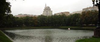 места для влюбленных в Москве